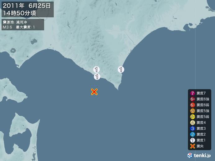 地震情報(2011年06月25日14時50分発生)