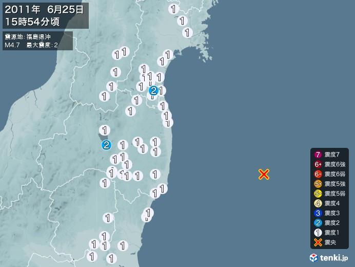 地震情報(2011年06月25日15時54分発生)