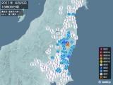 2011年06月25日16時06分頃発生した地震