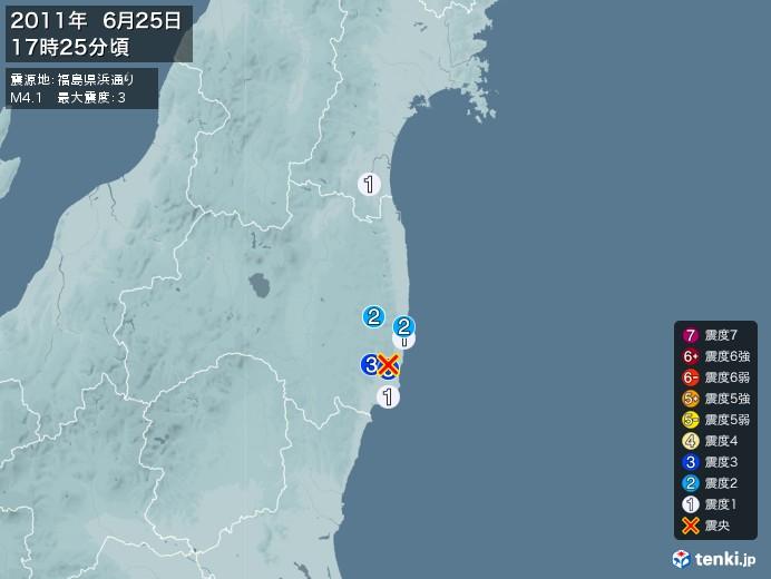 地震情報(2011年06月25日17時25分発生)