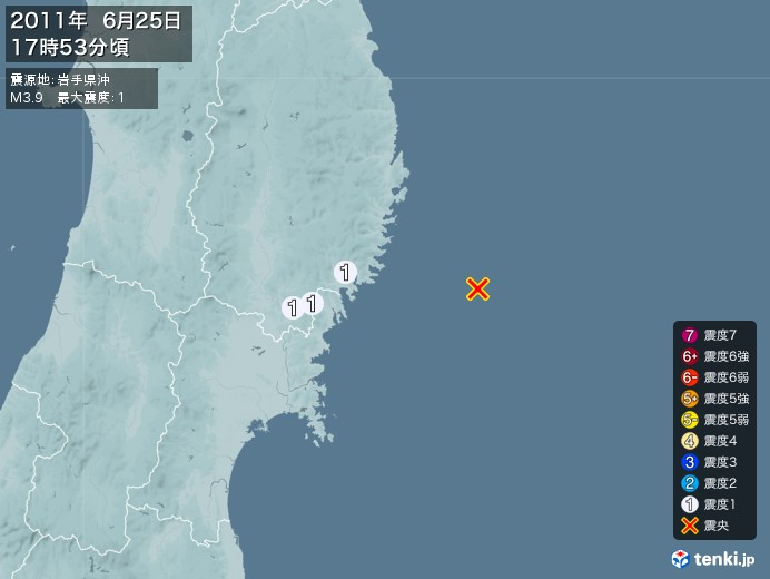 地震情報(2011年06月25日17時53分発生)
