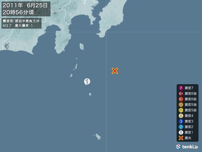 地震情報(2011年06月25日20時56分発生)