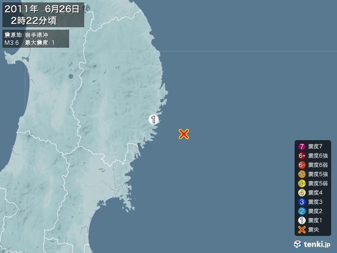 地震情報(2011年06月26日02時22分発生)