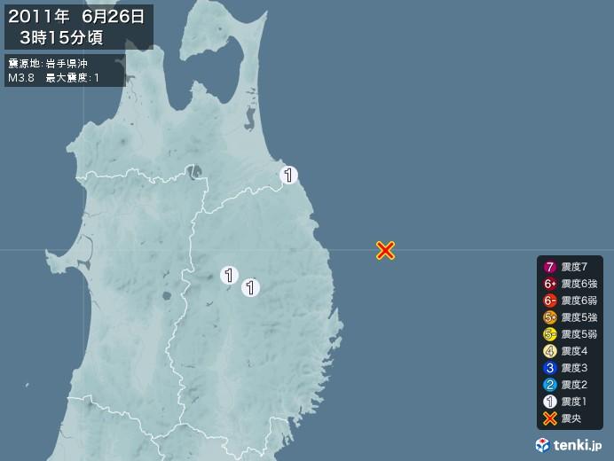 地震情報(2011年06月26日03時15分発生)