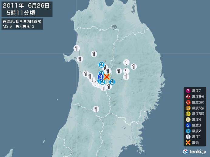 地震情報(2011年06月26日05時11分発生)
