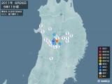 2011年06月26日05時11分頃発生した地震