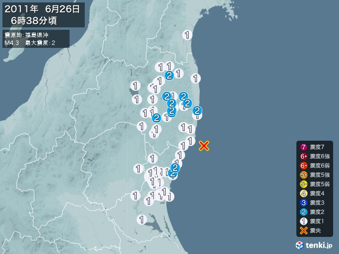 地震情報(2011年06月26日06時38分発生)