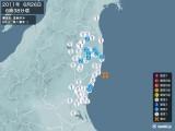 2011年06月26日06時38分頃発生した地震