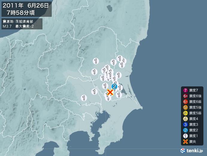 地震情報(2011年06月26日07時58分発生)