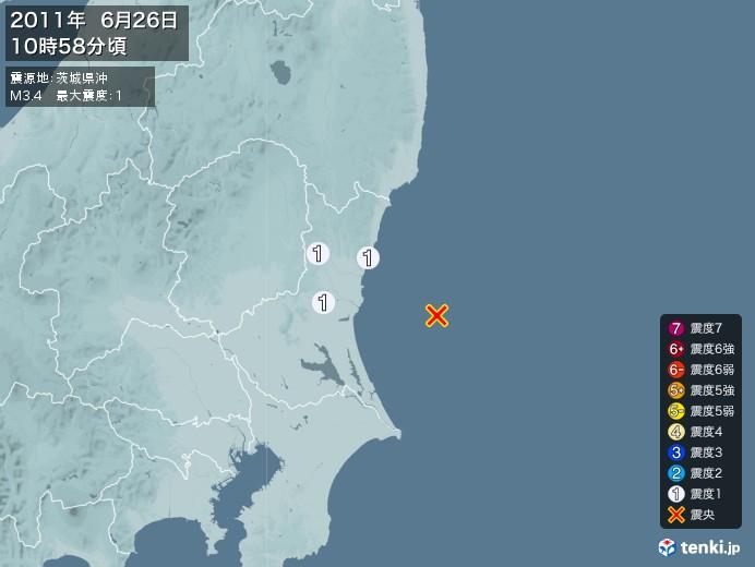 地震情報(2011年06月26日10時58分発生)