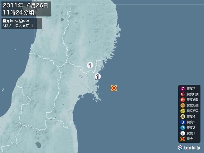 地震情報(2011年06月26日11時24分発生)