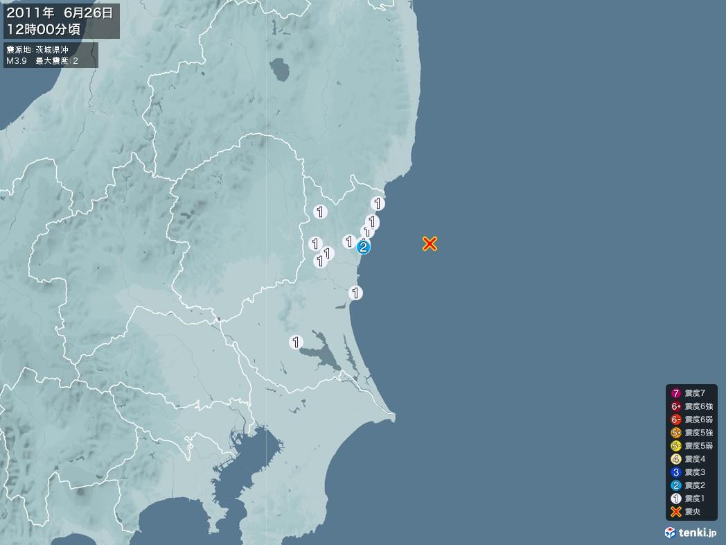 地震情報 2011年06月26日 12時00分頃発生 最大震度:2 震源地:茨城県沖(拡大画像)