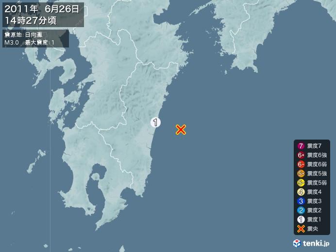 地震情報(2011年06月26日14時27分発生)