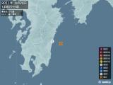 2011年06月26日14時27分頃発生した地震