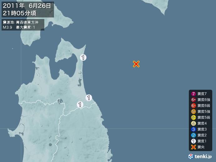 地震情報(2011年06月26日21時05分発生)