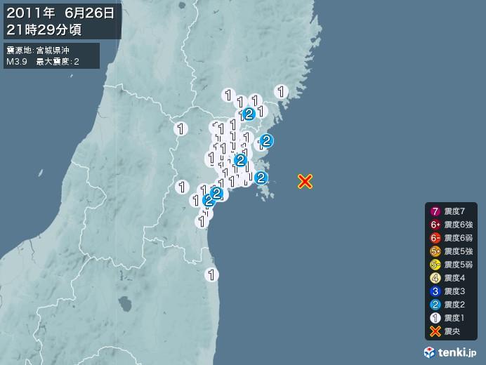 地震情報(2011年06月26日21時29分発生)