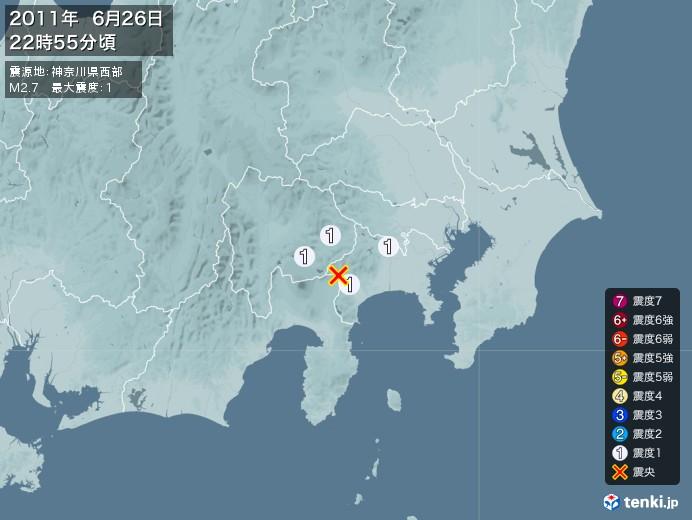 地震情報(2011年06月26日22時55分発生)