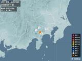 2011年06月26日22時55分頃発生した地震