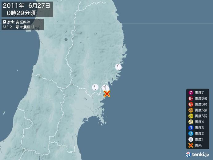 地震情報(2011年06月27日00時29分発生)