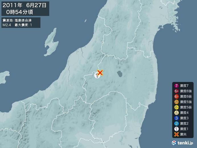 地震情報(2011年06月27日00時54分発生)