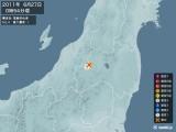 2011年06月27日00時54分頃発生した地震