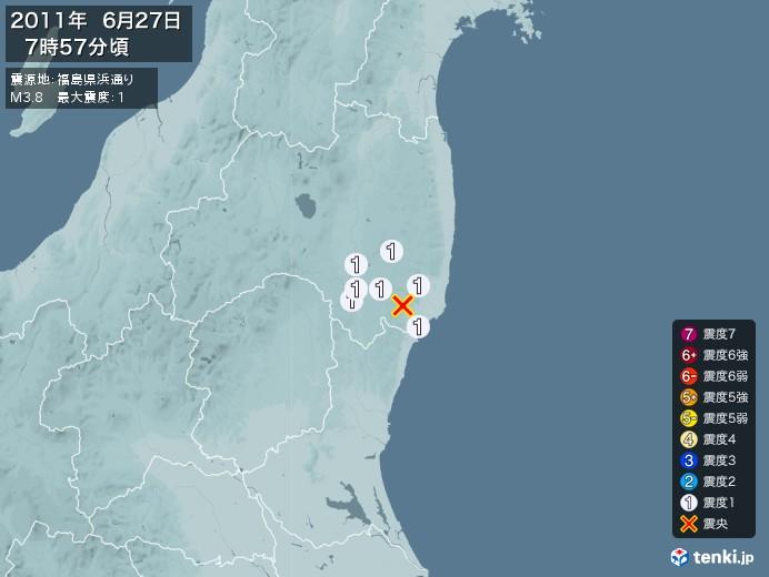 地震情報(2011年06月27日07時57分発生)
