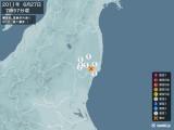 2011年06月27日07時57分頃発生した地震
