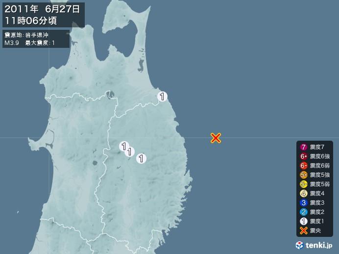 地震情報(2011年06月27日11時06分発生)