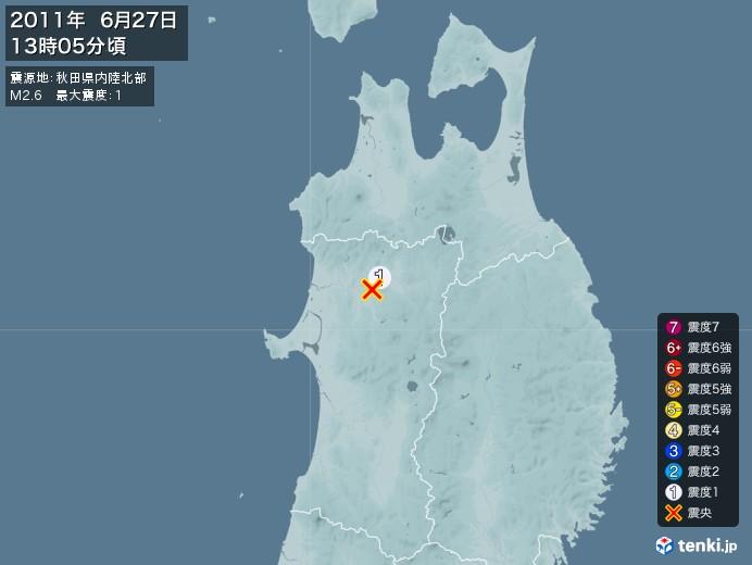 地震情報(2011年06月27日13時05分発生)