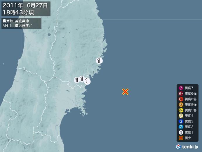 地震情報(2011年06月27日18時43分発生)