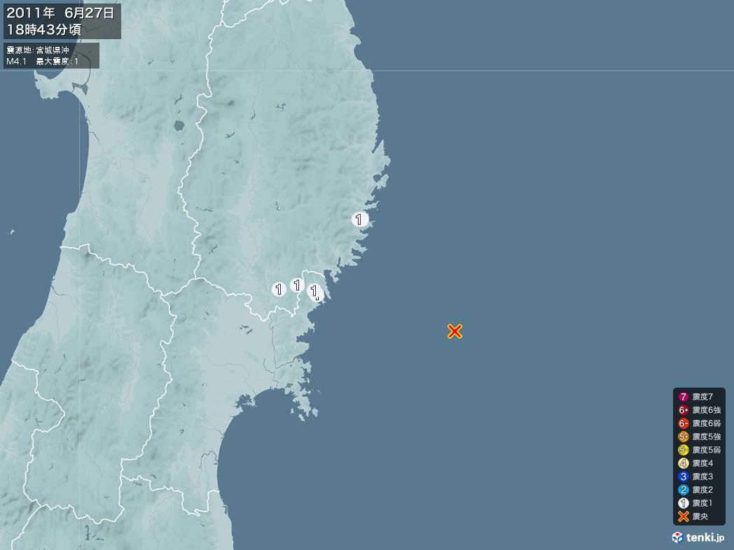 地震情報 2011年06月27日 18時43分頃発生 最大震度:1 震源地:宮城県沖(拡大画像)