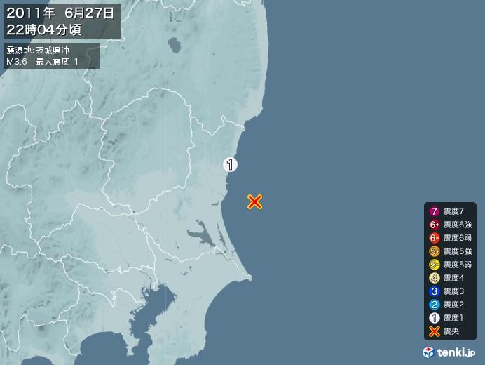 地震情報(2011年06月27日22時04分発生)