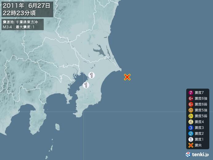 地震情報(2011年06月27日22時23分発生)