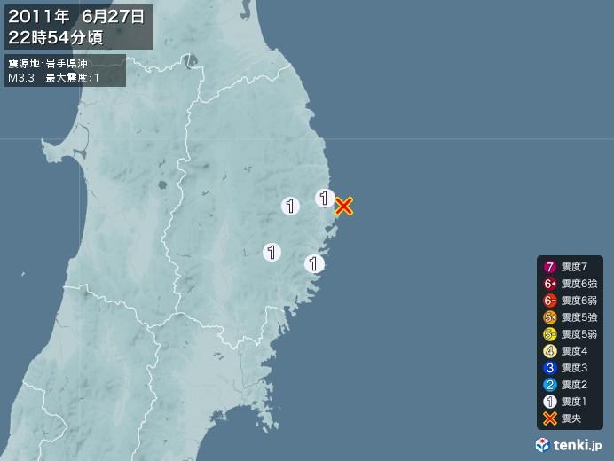 地震情報(2011年06月27日22時54分発生)