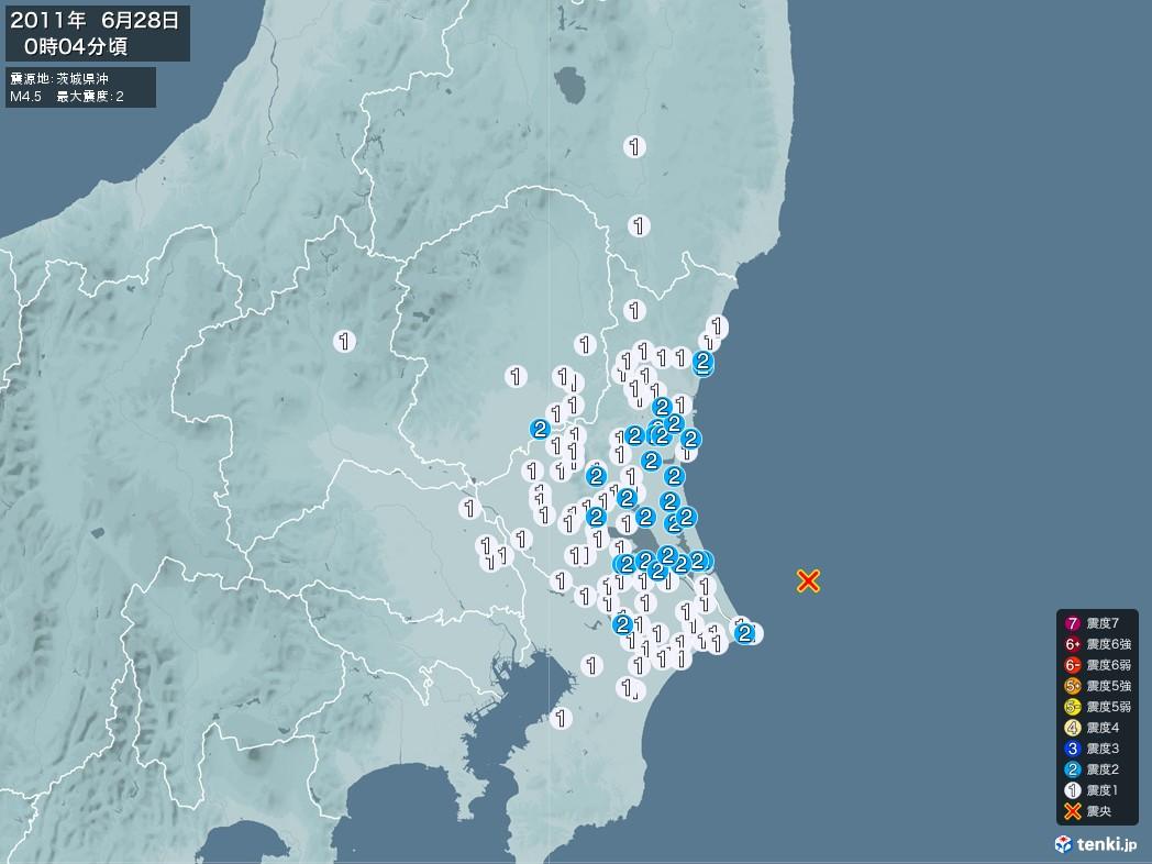 地震情報 2011年06月28日 00時04分頃発生 最大震度:2 震源地:茨城県沖(拡大画像)
