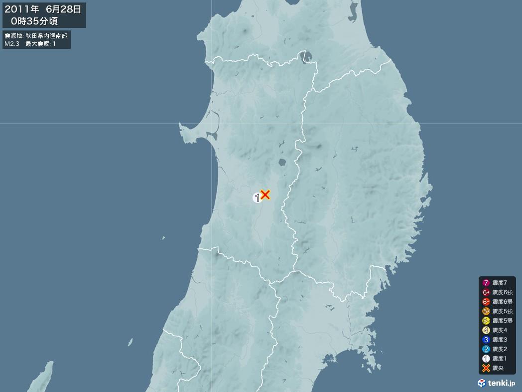 地震情報 2011年06月28日 00時35分頃発生 最大震度:1 震源地:秋田県内陸南部(拡大画像)