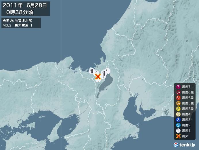 地震情報(2011年06月28日00時38分発生)
