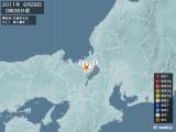 2011年06月28日00時38分頃発生した地震