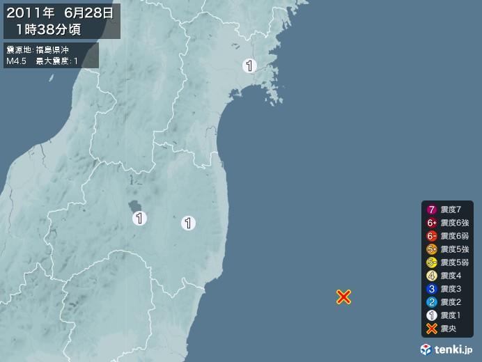 地震情報(2011年06月28日01時38分発生)