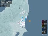 2011年06月28日03時22分頃発生した地震