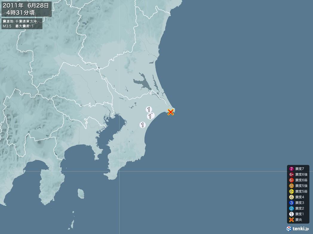 地震情報 2011年06月28日 04時31分頃発生 最大震度:1 震源地:千葉県東方沖(拡大画像)