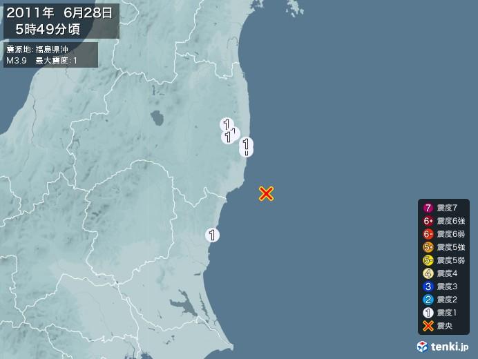 地震情報(2011年06月28日05時49分発生)