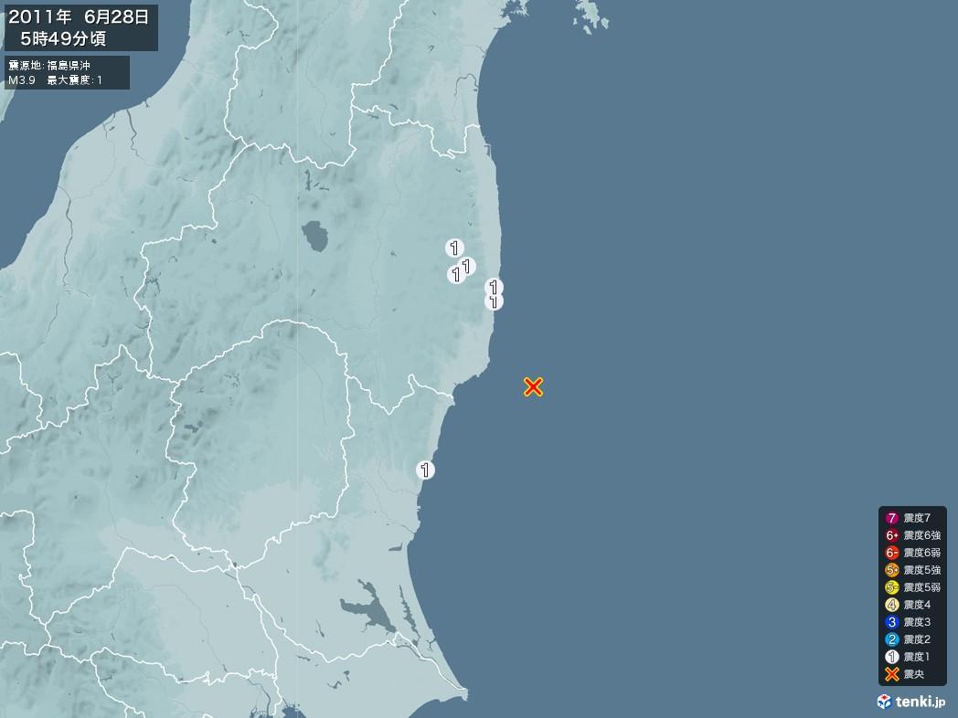 地震情報 2011年06月28日 05時49分頃発生 最大震度:1 震源地:福島県沖(拡大画像)