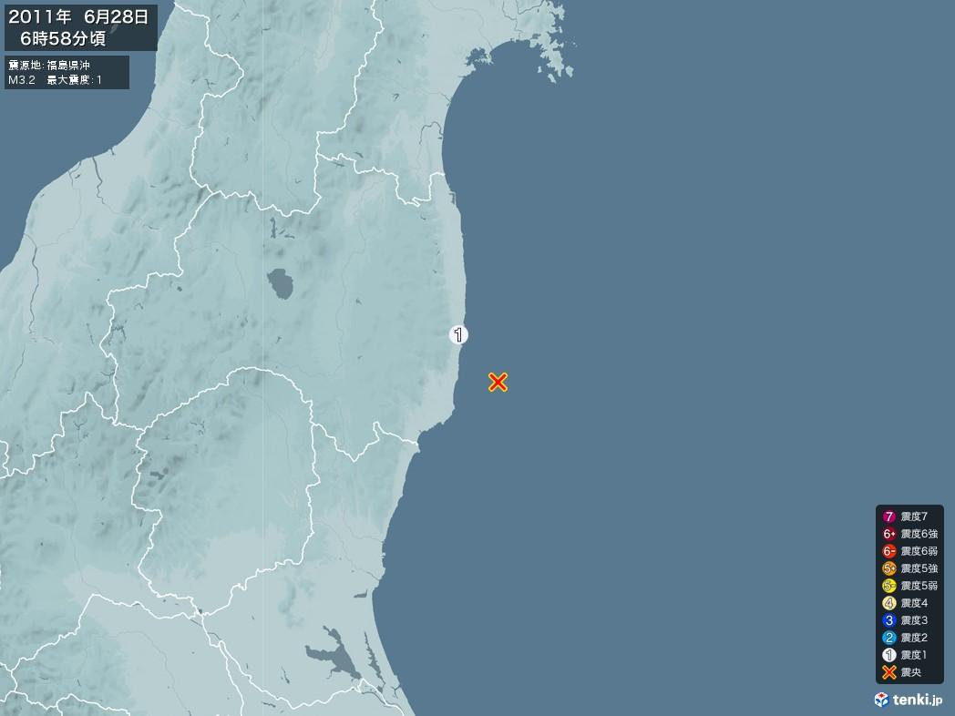 地震情報 2011年06月28日 06時58分頃発生 最大震度:1 震源地:福島県沖(拡大画像)