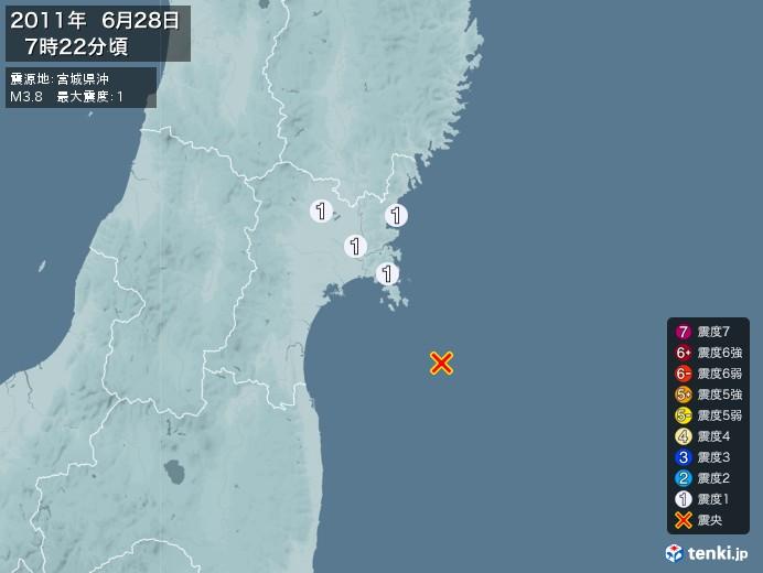 地震情報(2011年06月28日07時22分発生)