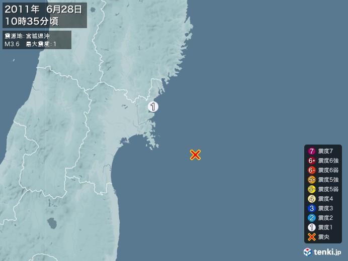 地震情報(2011年06月28日10時35分発生)