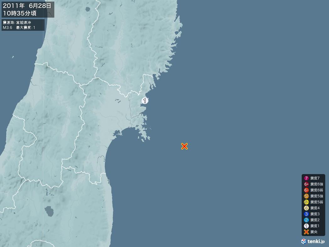地震情報 2011年06月28日 10時35分頃発生 最大震度:1 震源地:宮城県沖(拡大画像)