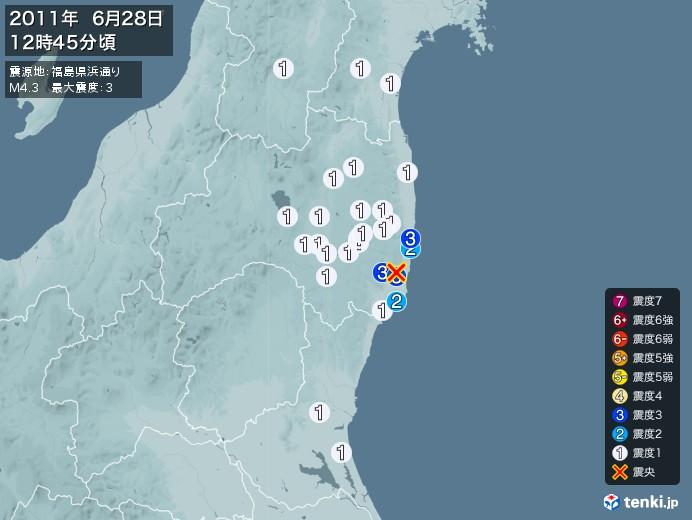 地震情報(2011年06月28日12時45分発生)