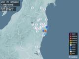 2011年06月28日12時45分頃発生した地震