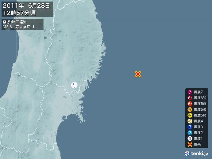 地震情報(2011年06月28日12時57分発生)